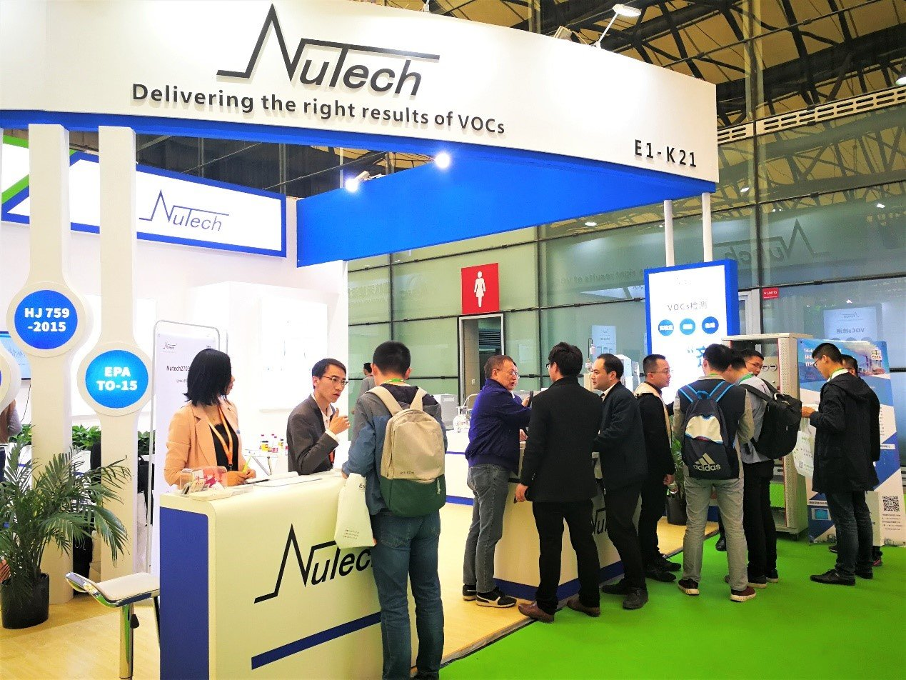 Nutech Perfect First Show في معرض IE Expo China 2019-1