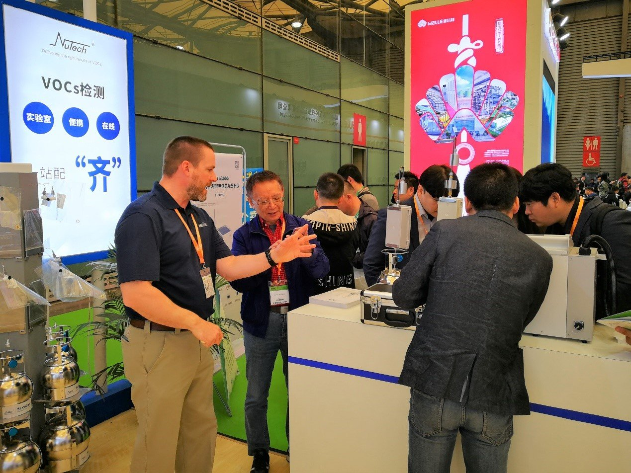 Nutech Perfect First Show in IE Expo China 2019-2