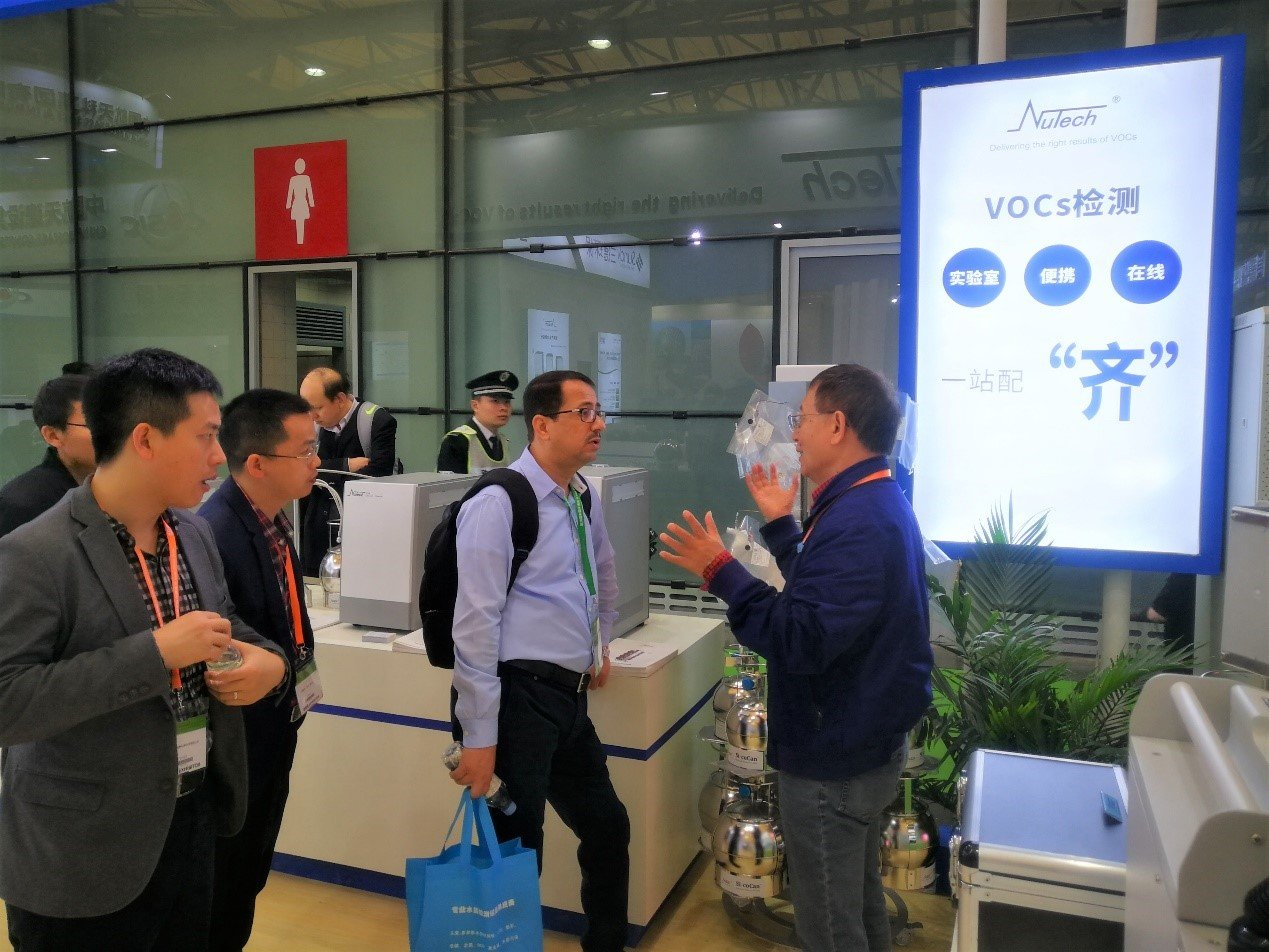 Nutech Perfect First Show in IE Expo China 2019-3