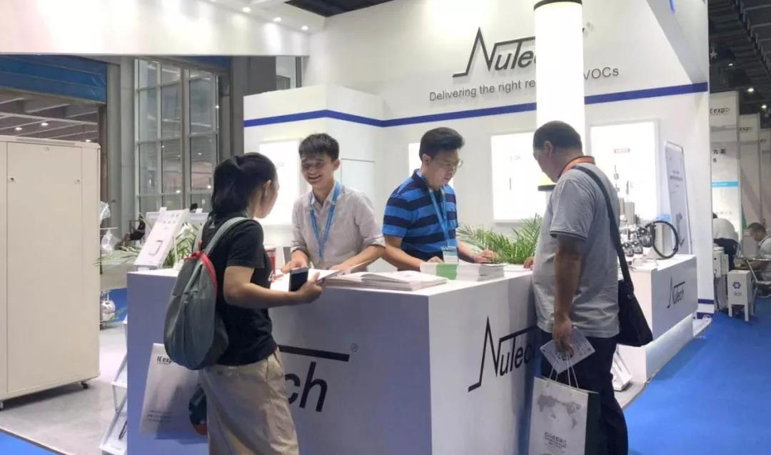 Nutech at IE Expo 2019 Guangzhou-2
