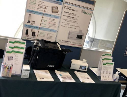 Nutech 3000 Was Presented at Japan Air Cleaning Association Conference