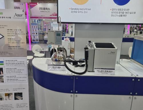 Nutech Instruments Products Present on ENVEX 2021 Korea